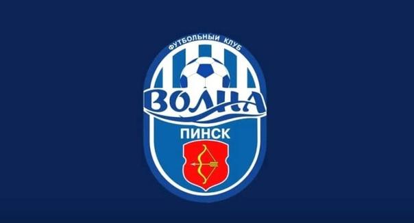В преддверии 1/16 кубка Беларуси мы решили провести конкурс на тех же условиях но только на матч Волны: