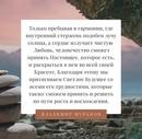 Муранов Владимир | Москва | 15