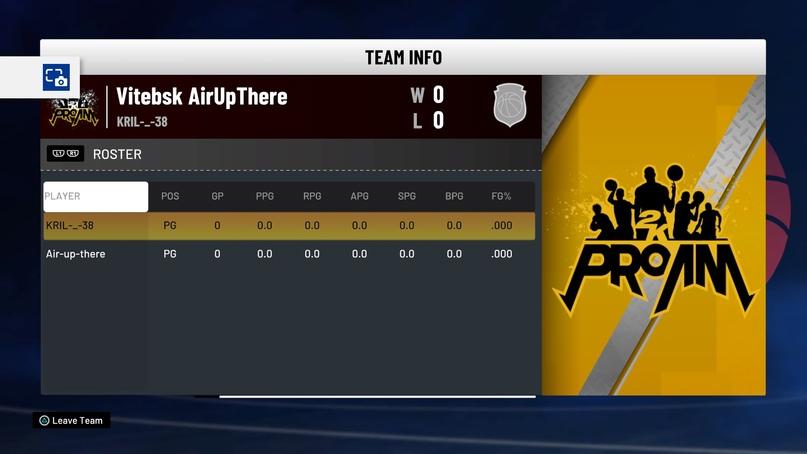 Как добавить друга в команду Pro-Am в NBA 2K21, изображение №9