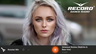 Рашн Микс #017 Радио Рекорд 2021 🔊 Слушать онлайн бесплатно💥 ТОП 30 Популярных Русских Супер Хитов🔥