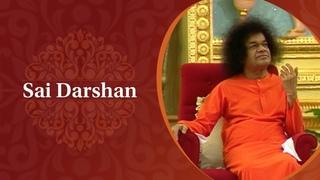 Sathya Dharmamu Shanti Premalatho   Human Values   Sai Darshan 367