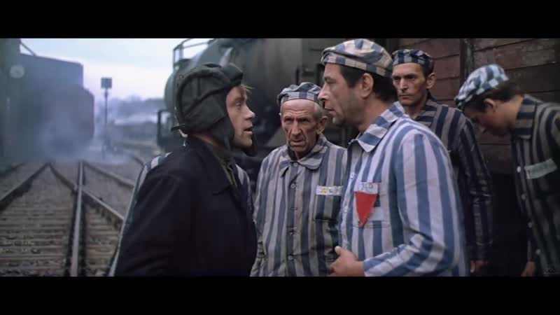 Освобождение Фильм 4 Битва за Берлин 1971