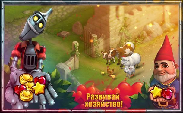 Рыцари и Принцессы играть онлайн | Игры ВКонтакте