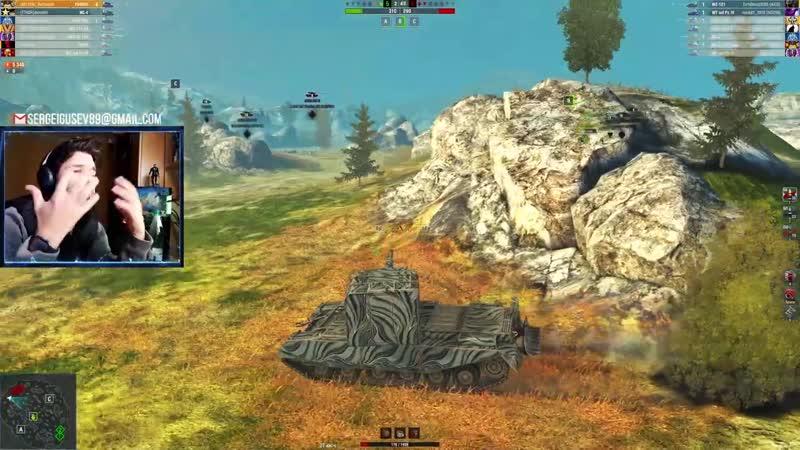 WoT Blitz Видео БОМБА ● Бой шотной ПТ САУ FV4005 в упор vs WZ 121 и ВАФЛИ ● Уникальный ФИНАЛ WoTB