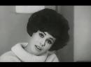 Древние слова - Лариса Мондрус 1968 Л. Гарин - Н. Олев