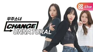 [CHANGE CAM] 우주소녀 - 언 내추럴 (WJSN - UNNATURAL) l 주간아이돌(Weekly Idol)