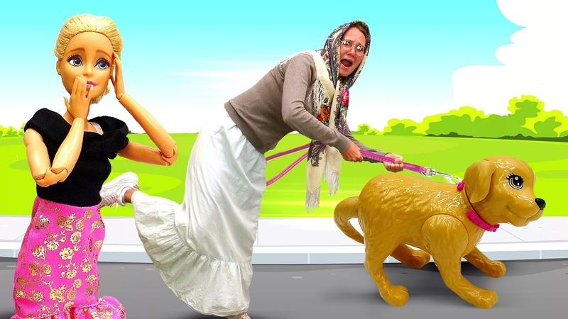 Как Кукла Барби и Баба Маня нянчат собаку Собака Барби устроила разгром в доме Барби Игры в куклы