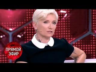 Личная жизнь Дианы Арбениной и встреча со Светланой Сургановой. Андрей Малахов Прямой эфир