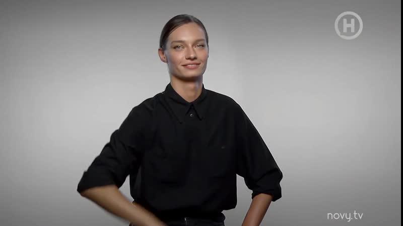 Таня Брык Выкуси