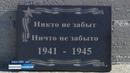 Жители села Малый Спирин не забывают своих героев