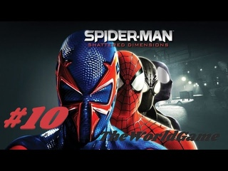 Spider-Man: Shattered Dimensions [#10] (Джаггернаут) Без Комментариев