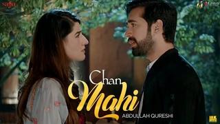 Chan Mahi - Heer Maan Ja | Hareem Farooq | Ali Rehman Khan | Abdullah Qureshi | Eid 19