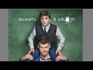 Родком - Русский трейлер (2020)   Сериал