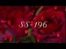 Схема SS-196 в программе Cross Stitch Saga (ДМС)