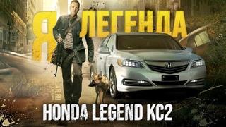 HONDA LEGEND KC2 - ипала всю Тоёту🔝 Когда машина умнее тебя 🤯  Crown RIP👑☠️