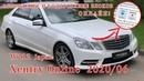 Mercedes W212 Xentry Pass Thru 2020 ONLİNE update! Xentry coding SCN!