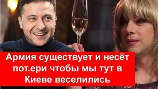 Ветеран про аллею Ангелов в Донецке и планы Зеленского в Донбассе