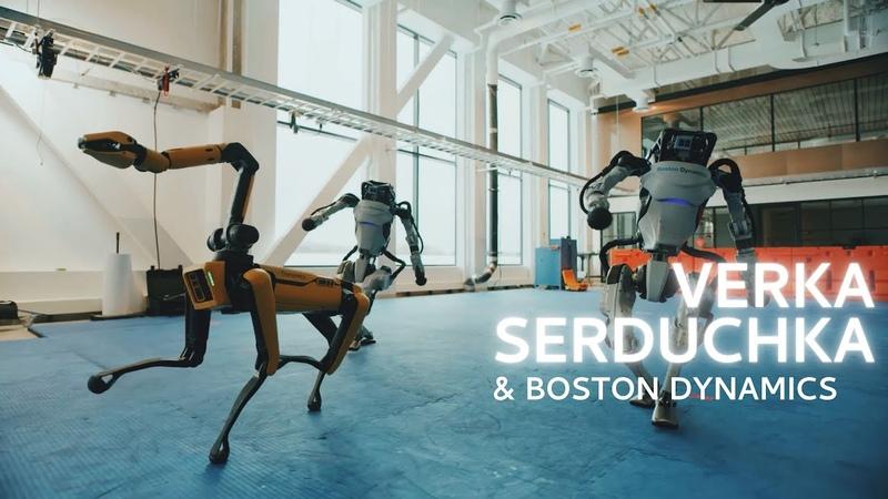 Boston Dynamics Сердючка