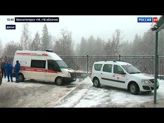ВЕСТИ 24 Ленинградская область от