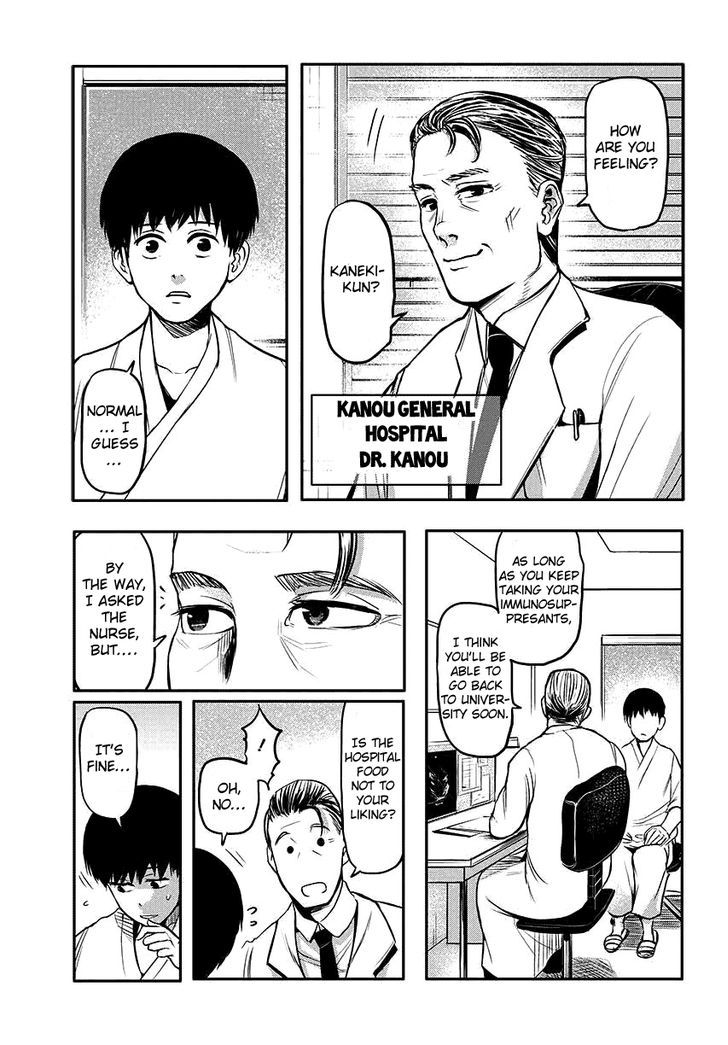 Tokyo Ghoul, Vol.1 Chapter 2 Oddity, image #5