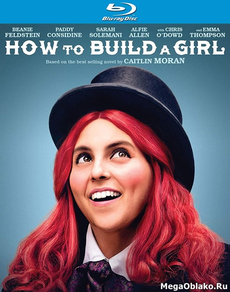 Как создать девушку / How to Build a Girl (2019/BDRip/HDRip)