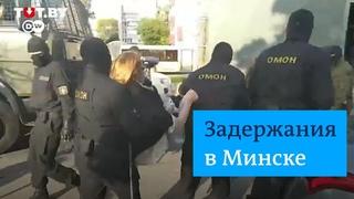 Срочно: cиловики задерживают женщин на Блестящем марше в Минске