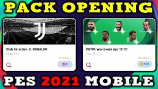 Бесплатный Роналду и Команда Недели POTW PES 2021 Mobile
