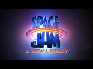 ЛеБрон Джеймс – в первом тизере фильма «Космический джем 2»