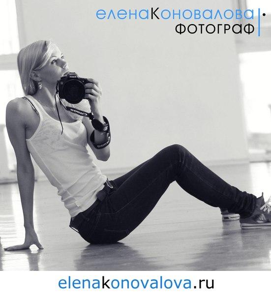Елена Коновалова, Сызрань, Россия