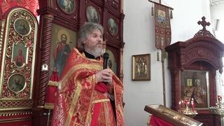 Иерей Сергий Макаров - проповедь в день памяти святых жен-мироносиц