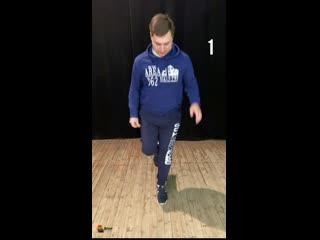 Танцевальный мастер-класс 2