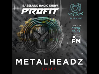 Bassland Show @ DFM () - METALHEADZ. Part 5