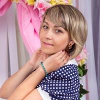 Фотография Анны Шарпавы ВКонтакте