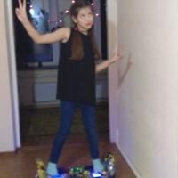 Фотография профиля Елизаветы Клищук ВКонтакте