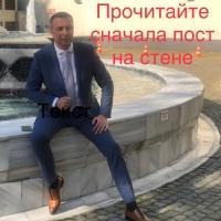 Фотография профиля Александра Старовойтова ВКонтакте