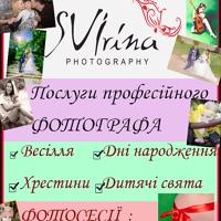 Личная фотография Ирины Свириной