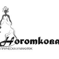 Фотография Полины Ноготковой ВКонтакте