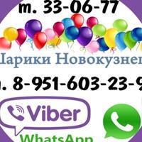 Фотография Маргариты Пандориной ВКонтакте