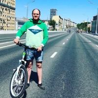 Фотография страницы Демида Мишева ВКонтакте