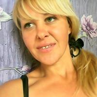 Фотография профиля Русланы Авраменко ВКонтакте