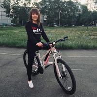 Фотография страницы Айгули Мурсунбаевой ВКонтакте