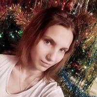 Личная фотография Екатерины Шереметовой