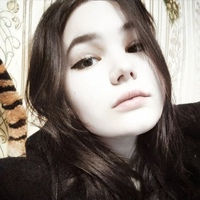 Люся Севергина