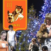 Логотип ~Великолукский кинологический центр~