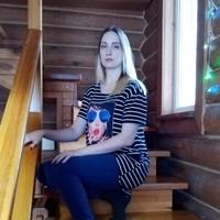 Личная фотография Марии Подгорной ВКонтакте