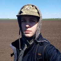 Фотография профиля Артура Афенко ВКонтакте