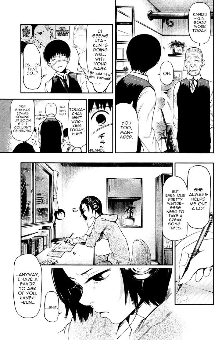 Tokyo Ghoul, Vol.2 Chapter 12 Mission, image #12