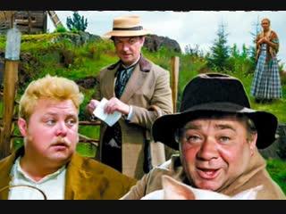 Х_Ф За спичками (СССР - Финляндия, 1979) Великолепный комедийный фильм Леонида Гайдая) (1)