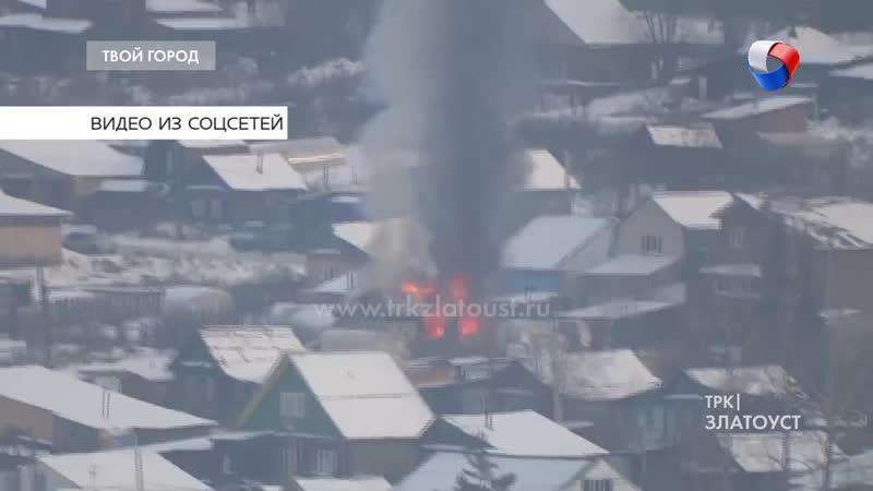 Огонь съел баню в п Нахаловка… Буйство жуткой стихии зафиксировали очевидцы