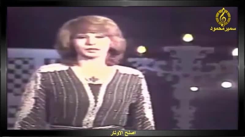 فايزه احمد اصلح الاوتار تصويرتليفزيونى